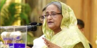 Bangladesh: Sheikh Hasina becomes Prime Minister for the consecutive third time