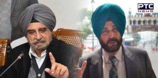 Tripat Rajinder Singh Bajwa Navjot Sidhu Capt Amarinder about Statement Condemnation