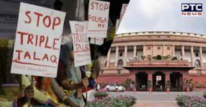 Three divorce bills today Present Rajya Sabha