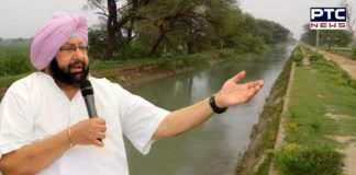 Capt Amarinder Singh Water resources maintenance Authority Approval