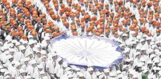 Republic Day celebrated