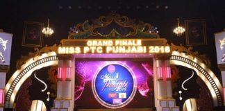 Miss PTC Punjabi live