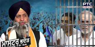 1984 anti-Sikh riots accused Sentence Testimonials 22 January Honor: Bhai Longowal