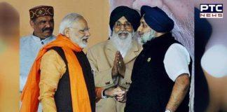 Sikh qaum