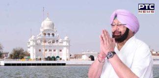 Punjab Announced Holiday