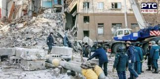 Russian building collapse