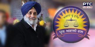 Sukhbir Badal forms core committee