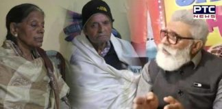 Satya Devi custody: YogRaj