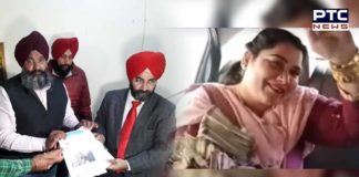 Gulzar Singh Ranike's wife
