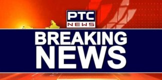 Ptc News Breaking