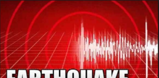Jammu and Kashmir morning earthquake Shocks