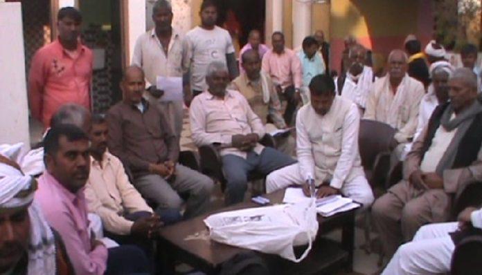 Farmer Loan Scam Haryana