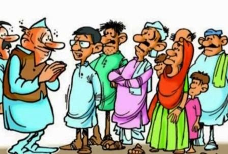 Jind Election