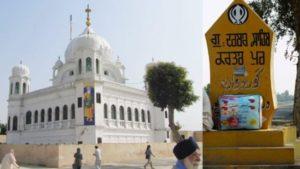 Pakistan Kartarpur Corridor Capt Amarinder Singh Travel Expressed protest
