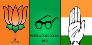 Jind By Election