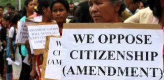 Protest against Citizenship Bill intensifies in Assam