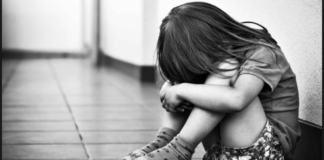 Nabha Woman Minor Girl Rape Police Arrested