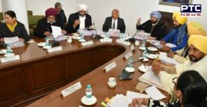 Capt Amarinder Singh led Government to present 2019-20 budget on February 18