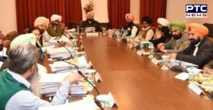 Punjab Cabinet okays Rs.298.75 Crore urban environment improvement programme