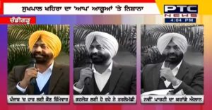 Sukhpal Khaira to announce new political outfit tomorrow, refuses to quit as MLA