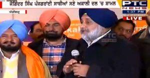 Big blow to Congress: Senior leader Joginder Singh Panjgrain joins SAD in presence of Sukhbir Badal