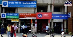 Bank Unions call for two day strike on January 8-9; services to be affected
