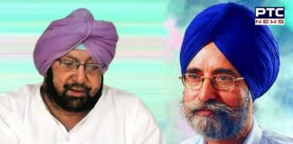 Capt Amarinder Singh Punjabi Literature BS Bir Death Shocking expression