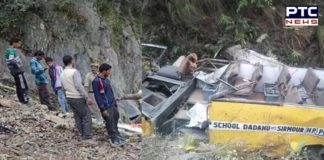 Himachal Sirmore School bus Road Accident ,5 Children death