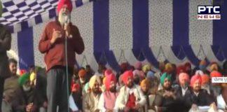 Gurdaspur Town Ghuman Partap Singh Bajwa game fair MLA Laddi Bajwa