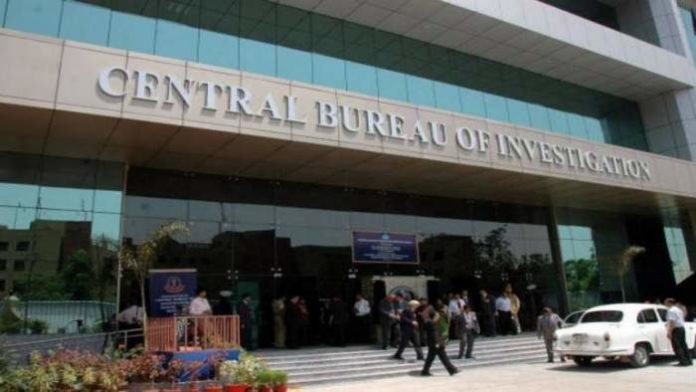 interim CBI Director Nageswara Rao