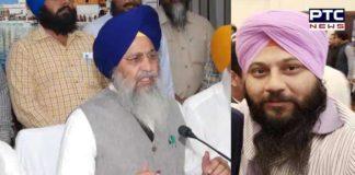 Bhai Gobind Singh Longowal Pakistan Punjab Parliamentary Secretary Mohinder Pal Singh Congratulations