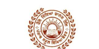 Punjab School Education Board Class 10, 12 Board Exam Date Sheet Released