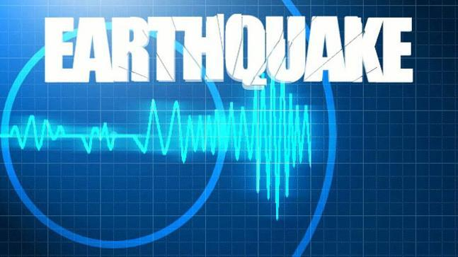 Brazil: Magnitude 6.8 earthquake hits West Brazil