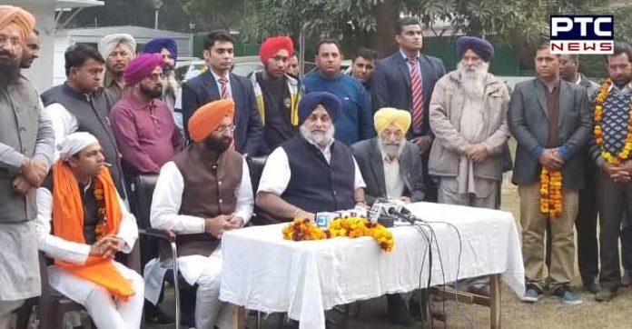 Balachaur assembly Area Youth Leader Rajvinder Singh Lucky SAD Included
