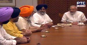 Sukhbir Badal Under SAD delegation Narendra Modi MEET