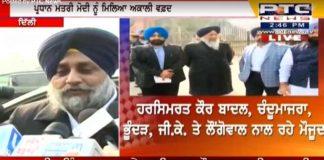 1984 Sikh Genocide Case SAD delegation PM Narendra Modi Meet