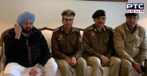 CM Capt. Amarinder Singh help line 112 Number launch