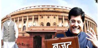 Budget 2019 Finance Minister Piyush Goyal today presented Interim budget