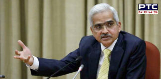 25th RBI governor meets foreign investors