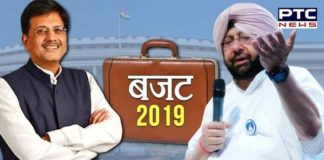 Jumla Budget