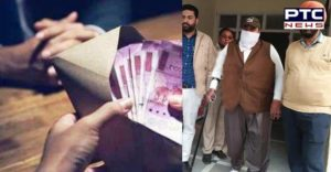 ASI caught red handed by Punjab Vigilance while taking bribe
