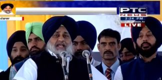 Haryana Ambala Sukhbir Singh Badal Under SAD Vishal Jan Chetna Rally