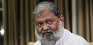 Haryana Health Minister