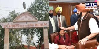Capt Amarinder Singh Arya Anathalaya 11 lakh Rs approved