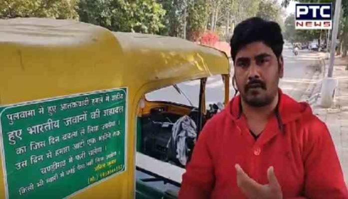 Chandigarh Auto Driver