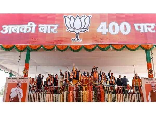 BJP to launch month-long exercise to seek people's suggestions for its manifesto