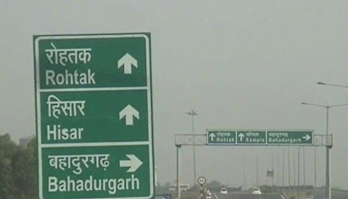Bahadurgarh Loot