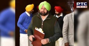 Capt Amarinder Singh Ghanour bus stand another place Transfer Canceled