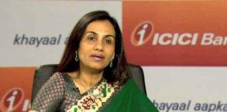CBI issues look out notice against Chanda Kochhar