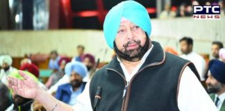 Capt Amarinder Singh Ludhiana CLU Matters anyone Against Arbitrary action Cancel